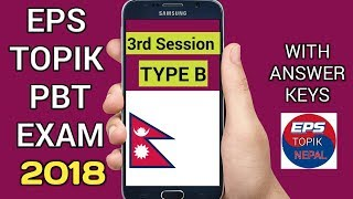 EPS TOPIK PBT EXAM 2018 NEPAL 3rd Session TYPE B With  Answer Keys
