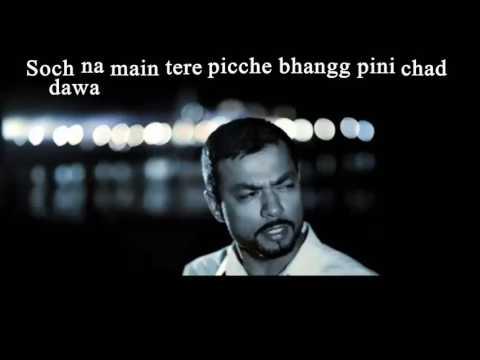 BOHEMIA - Lyrics Video of Song 'Beparwah' By