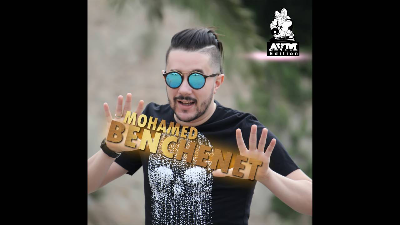 mp3 mohamed benchenet andi ghi nti