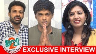 Goli Soda-2 Movie Team Interview | Goli Soda – 2 | GST