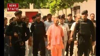 CM Yogi Adityanath का मुरादाबाद दौरा आज कानून व्यवस्था की करेंगे समीक्षा