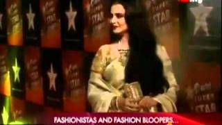 The Supestars Awards 2011 Red Carpet