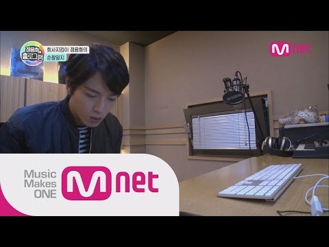 Jung Yong Hwa's daily life in the FNC entertainment! (실세 정용화의 회사 순찰일지!)ㅣHologram EP.02