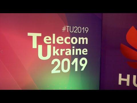 Telecom Ukraine 2019 | Зустріч #телекомдрузів
