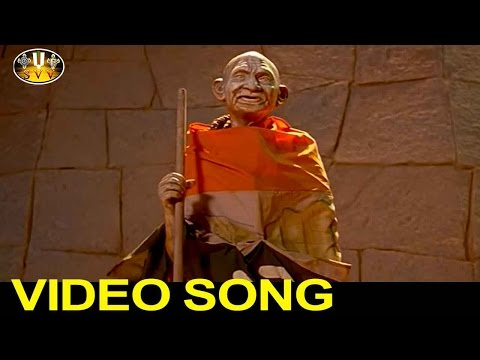Indiramma Intiperu Video Song || Mahatma Movie || Srikanth, Bhavana || SVVS