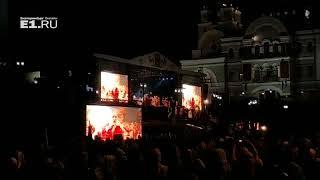 Божественная литургия у Храма-на-Крови в Екатеринбурге