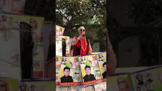 Nouka Marka Song ! Nouka Song ! Manik Vai er Salam Nin Nouka Markay Vote Din ! Tiktok Bangladesh