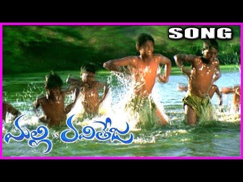 Malli Vs Raviteja || Telugu Video Songs / Telugu Songs - Dubbed From Poo Tamil Movie -Parvathi Menon