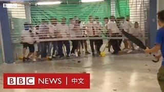香港元朗暴力事件:白衣人暴襲平民片段- BBC News 中文 |逃犯條例|
