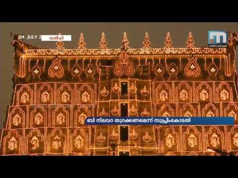 Sree Padmanabhaswamy Temple Vault B   www.pixshark.com ...