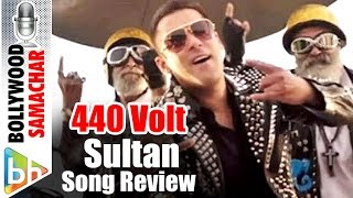 440 Volt Song Review | Sultan | Mika Singh | Salman Khan | Anushka Sharma