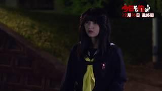 (FULL-HD)若月佑美・【今日から俺は!!】・BEST-SCENE-1 MOVIE(自作編集)...