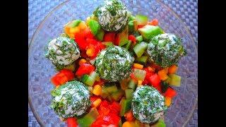 Овощной салат с сыром ФЕТА и АВОКАДО. Можно украсить Новогодний стол.
