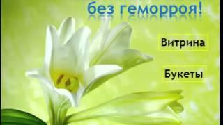 Цветочный бизнес без геморроя! Часть 5