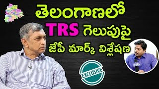 Jaya Prakash Narayan Exclusive Interview On Present Politics | Top Telugu TV