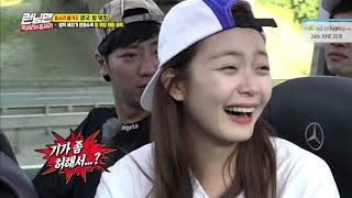 [RUNNINGMAN THE LEGEND] [EP 406-2]   Is it Penalty or Travel? Lovely landscape in bus, UK (ENG SUB)