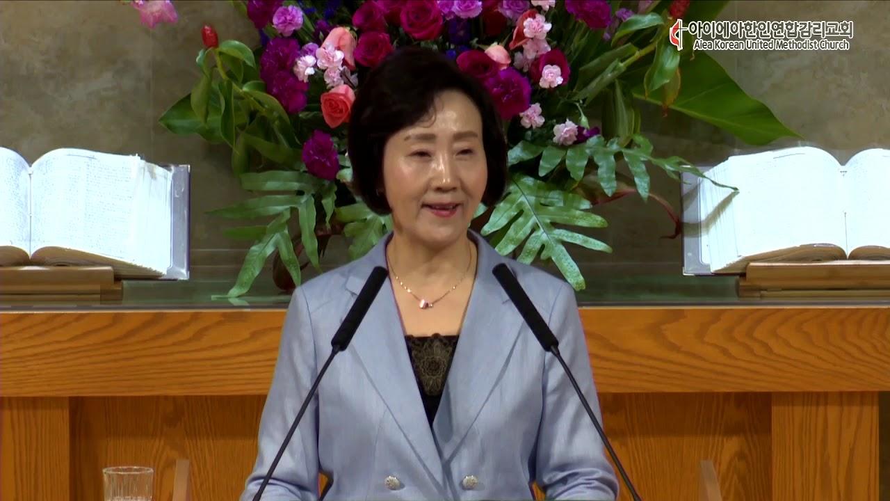 박순애전도사(2) 하와이 아이에아 연합감리교회 집회
