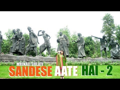 Sandese Aate Hai -2 |  Cover | Independence Day Special  | Border | Mrinali Gulati