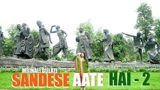Sandese Aate Hai 2 Cover Mrinali Gulati Mp3 Song Download