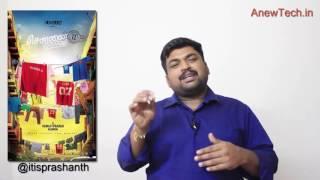 Chennai 600028 II Innings review by prashanth