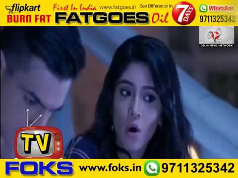 Yeh Rishta Kya Kehlata Hai  OMG Kartik Female, Nayra Male Big Twist   YouTube 360p