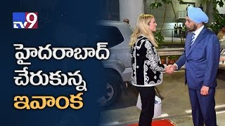 Ivanka Trump arrives in Hyderabad to attend Global Entrepreneurship Summit 2017 - TV9 Today