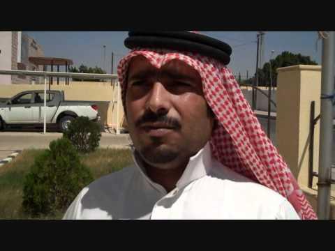 mu7afazat: Aqaba- wadi araba