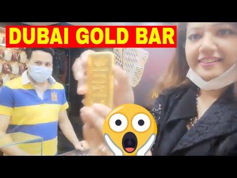 Gold Bar- Gold Price in Dubai UAE I Gold Souq / Souk I Mashoor Media