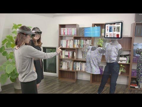 [Microsoft HoloLens] 日本の Mixed Reality パートナーとソリューション