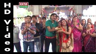 Char Char Dham Ni Dashamaa Ni Aarti  | Jignesh Kaviraj | Pravin luni | Abhita Patel | Gujarati