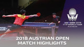 Fan Zhendong vs Liang Jingkun I 2018 ITTF Austrian Open Highlights (1/2) - Reupload