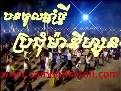 madizone khmer song   khmer song 2015   khmer madison song   khmer music