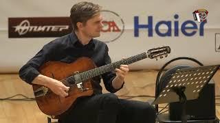 Dmitry Kuptsov Band - China Boy