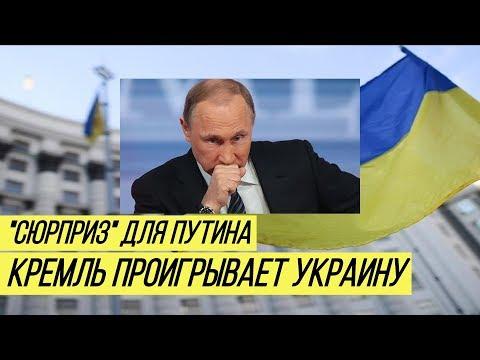 У Путина нет
