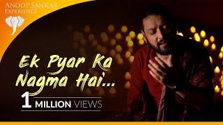 Ek Pyar Ka Nagma Hai | Tribute | Sushant Singh Rajput | Rishi Kapoor | Irrfan Khan | Anoop Sankar