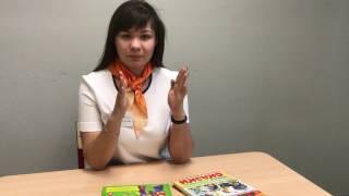 Развитие фонематического слуха у детей