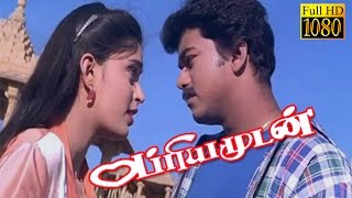 New Tamil Movie | Priyamudan | Vijay, Gousalya | Superhit Vijay Movie HD