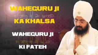 Sant Baba Ranjit Singh Ji Dhadrian Wale - Waheguru Simran