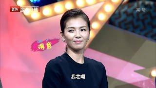 2015.09.18 大戲看北京《瑯琊榜》劇組 劉濤CUT