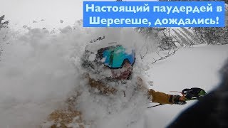 Слишком много снега в Шерегеше Опасно можно и задохнуться