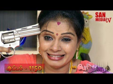 BOMMALAATAM - Season finale | பொம்மலாட்டம் - (Epi - 1150)