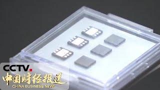 [中国财经报道] 即时发布 减税助力制造业降成本 高端制造业投资加速 | CCTV财经