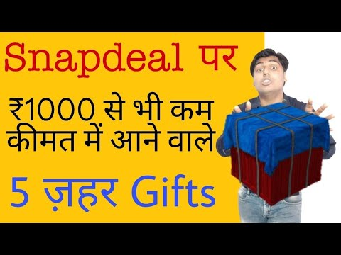 Best Gifts Under ₹1000 On Snapdeal | Online Gifts For Children |