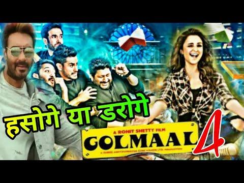 Golmaal Again Trailer launch : No Logic Only magic | Rohit Shetty | Ajay Devgan | HD Video Golmaal 4