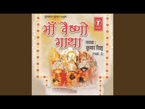 Maa Vaishno Gatha