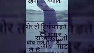 Aisi Waisi Na bolya Kar Chori Re new song