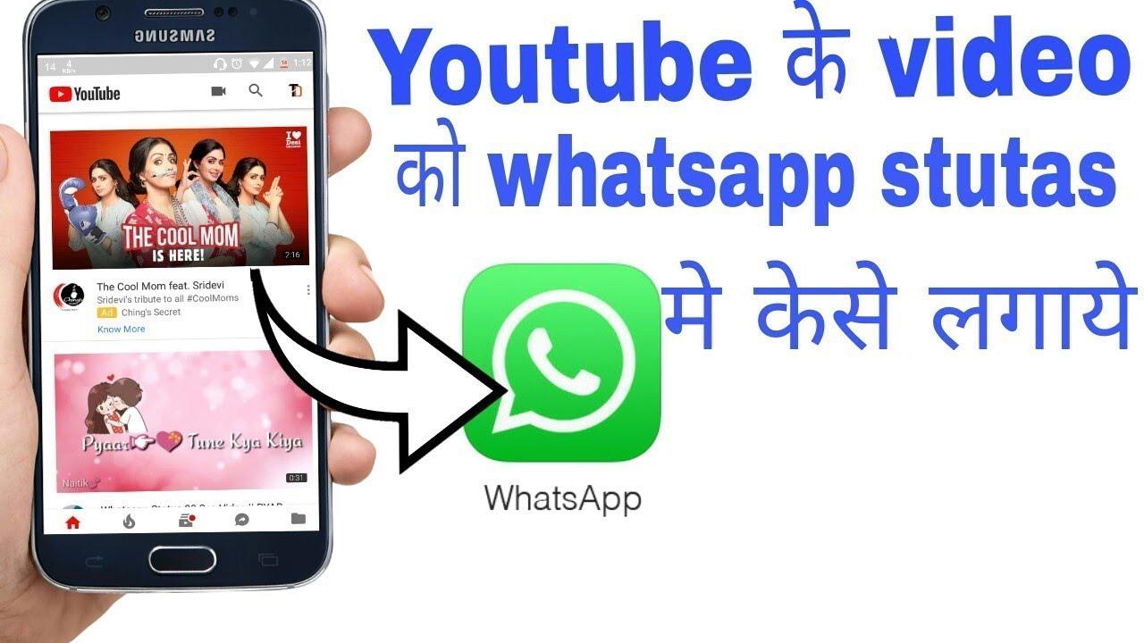 How To Make Youtube Video As Whatsapp Status Easy Way