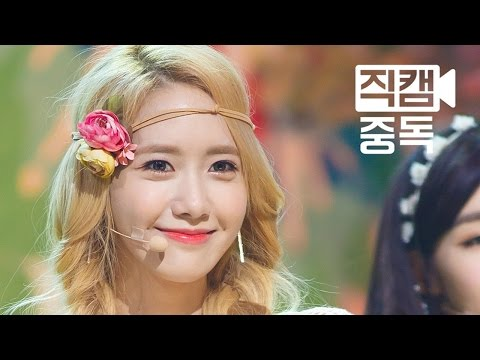 [Fancam] Yoona of SNSD(소녀시대 윤아) PARTY @M COUNTDOWN_150716 직캠중독 온라인