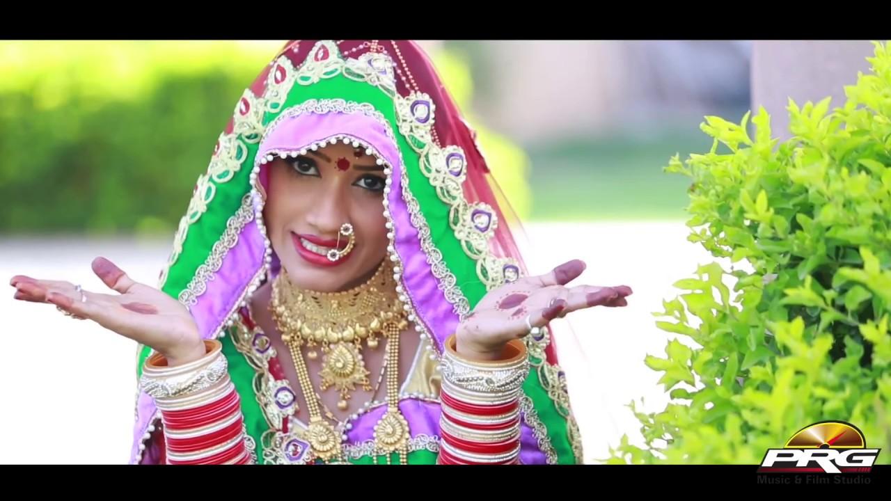 Rajasthani Wedding Song