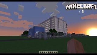Minecraft проект -